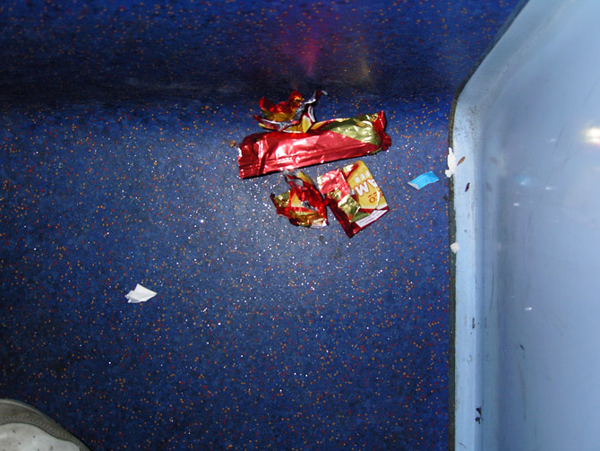 Hungry? Try 4 Tesco caramel wafers on a bus - that'll do you!
