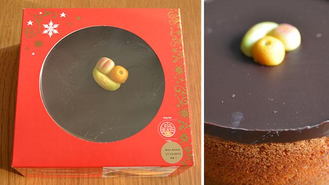 Sainsburys_tunis_cake_2013